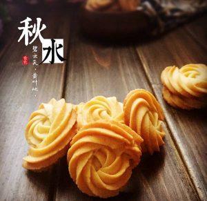 עוגיות בסין