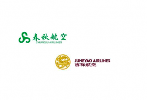 china cheap airlines