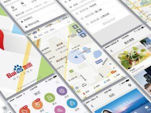 אפליקציית המפות של באידו