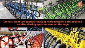 אפליקציית שיתוף אופניים
